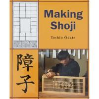Making Shoji