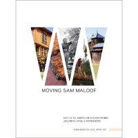 Moving Sam Maloof