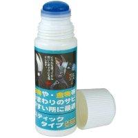 Japanese Rust-prevention Oil »Marufuku«