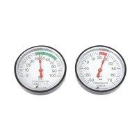 Thermomètre/hygromètre Shinwa, jeu