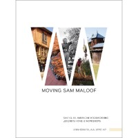 Moving Sam Maloof