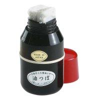 """Oil Pot """"Aburatsubo"""""""