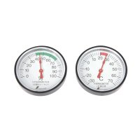 Shinwa Thermometer/Hygrometer, Set