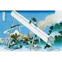 """Gravure sur bois colorée japonaise """"Montagnes de la province de Totomi"""""""